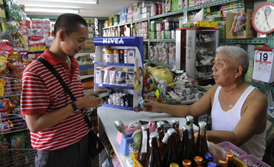 Consumer Goods, Fast Moving Consumer Goods for Asia